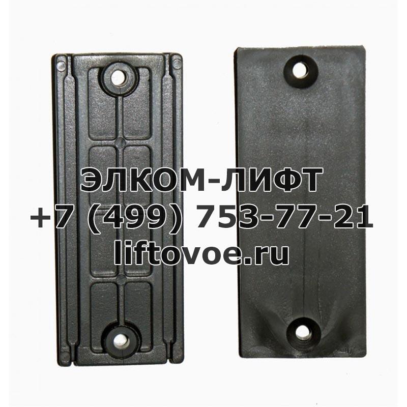 Башмак блока датчиков PRS-2 GAA385GX1 Otis