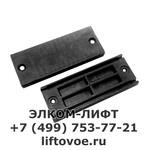 Башмак блока датчиков PRS-2 GAA385GX1 Otis (Россия)