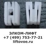 Башмак двери FAA5390A31 Otis (Россия модификация С)