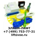 Блок электронный УБЛ-КПД АГИЕ.656111.119-02