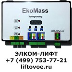 Блок грузовзвешивающего устройства EkoMass ЕМРЦ.735321.006