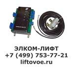 Блок ограничения скорости лифта ШПЖИ 2.201.000-08