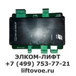 Блок ограничения скорости лифта ШПЖИ 2.201.000-09 МЛЗ
