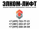 Амортизатор 0411К.03.00.020 ЩЛЗ